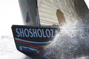 Shosholoza - Angelo Serio