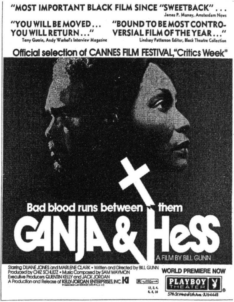 ganja_and_hess