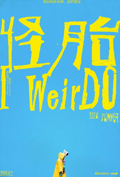 I WeirDo di Liao Ming-yi