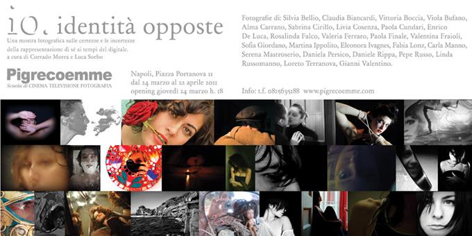 Scuola di cinema Napoli